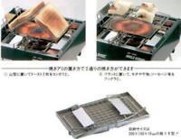 UNIFLAME camping equipment cooker fan multi roaster 660072 Japan