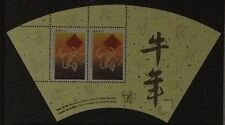 "1997 Canada stamp ""Year of Ox"" sheetlet 160pcs"