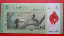 13th Series Malaysia Muhammad Ibrahim RM5 Replacement Note ( ZD0594012 ) - UNC