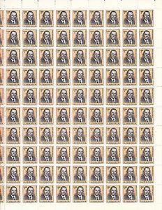 Liberia # 443 MNH Complete Sheet of 100 1966 President Barclay CV $225 As Single