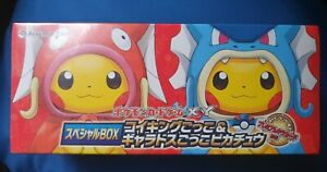 Magikarp Cosplay Pikachu Gyarados scellé Sealed box Pokemon XY japan Japonese
