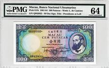 MACAU MACAO B.NACIONAL ULTRAMARINO 100 PATACAS 1981 1984 PMG 64 CHOICE UNC P 61B