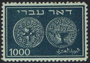 ISRAEL 1948 COINS 1000M PERF 11