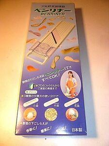 Benriner G Mandoline Slicer Japanese Kitchen Tool Made in Japan Free shipping