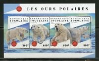 TOGO 2018  POLAR BEARS  SHEET MINT NEVER HINGED