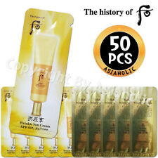 The history of Whoo Jin Hae Yoon Wrinkle Sun Cream 1ml x 50pcs (50ml) Newist Ver