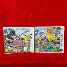 3ds POKEMON RUMBLE + RUMBLE WORLD PAL UK Version