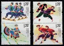 China postfris 2011 MNH 4295-4298 - Diverse Sporten
