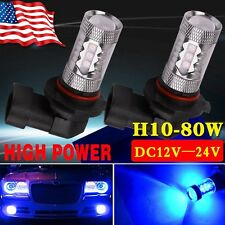 2x High Power H10 80W Led 9145 Blue Fog Light DRL Driving Lamp Bulbs 12V 24V US