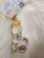 Hello Kitty Tokyo Sky Tree Key Charm