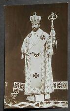 Ukraine 1917 Underground Post, Ukrainian Legion, Postcard, Metropolitan