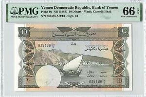 YEMEN DEMOCRATIC REPUBLIC 10 Dinars 1984, P-9a Bank of Yemen, PMG EPQ 66 GEM UNC