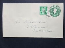 Jersey 1942 Coat of Arms 1/2d FDC on 1/2d KGVI embossed env