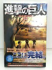 Attack on Titan Vol 34 Manga Jump Comic Book Japanese original version Japan