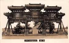 PEKING, CHINA ~ PAIYUN GATE AT THE SUMMER PALACE, REAL PHOTO PC ~ c. 1930s