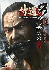 The Way of Samurai 3 strategy guide book /PS3 /XBOX360