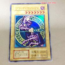 70175 AIR Yugioh Yu-Gi-Oh Card Dark Magician Japanese Ultra Rare Used Normal