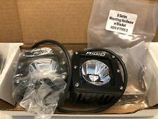 Rigid Industries Radiance LED Light Kit