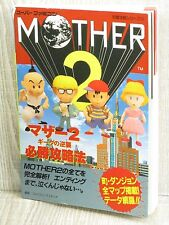 MOTHER II 2 Earthbound Guide SFC Book FT19
