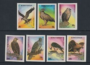 Kyrgyzstan - 1995, Birds set - Imperf - MNH - SG 71/7
