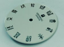 RARE UNIVERSAL GENEVE CHINESE CHARACTERS 27 MMS DIAL VINTAGE REPLACEMENT