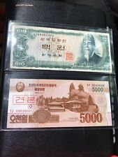 1965 Korea One Hundred (100) Won Bank Note + Bonus 5000 Specimen note from ⬆� Up