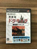 Used PS2 Oretachi Geasen Zoku Sono Akumajo Dracula Japan