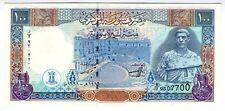 **   SYRIE     100  pound   1998   p-108    UNC   **