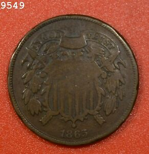 1865 Two-Cent Piece *Free S/H After 1st Item*