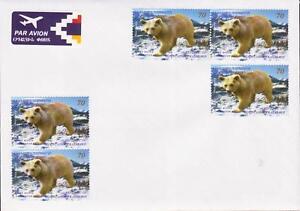 FAUNA BEAR 2009 NAGORNO KARABAKH ARMENIA AIR MAIL COVER TO YOUR ADDRESS R18252