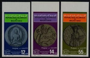 Mauritania 412-4 imperf MNH UNESCO, Preservation of Art Treasures