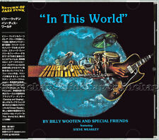 "Billy Wooten & Special Friends-""In This World"" - MINT 2007 CD Japan P-Vine OBI"