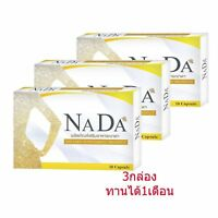3X NADA Slim Natural Herbal Extract Weight Loss Supplement 10 Capsules New