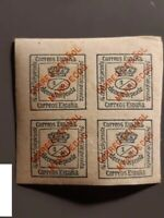 Spanish Morocco , Block of 4 stamps (Overprint) EDIFIL 1, MNH (1903-1909)  (II)