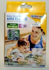 Child Youth SWIMSCHOOL Dual Chamber ARM FLOATS For 30-55 lbs Level 3 One Pr NIB