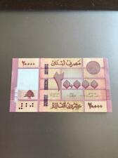Lebanon  liban UNC 20 000 Livres  2019  replacement