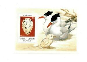 SPECIAL LOT British Virgin Islands 1990 666 - JJ Audobon - 25 S/S - MNH