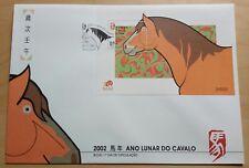 China Macau 2002 Zodiac Lunar Year Horse Souvenir Sheet S/S FDC 中国澳门生肖马年小型张首日封