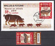 Wallis et Futuna 2019 Année du Cochon Pig year FDC + timbre RARE MNH Luxe**
