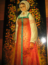 LARGE 16 X 6 VINTAGE RUSSIAN SOVIET USSR LACQUER PLAQUE NOT BOX FEDOSKINO