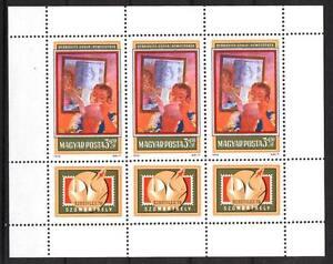 Hungary B08 MNH 1978 Block Exhibition SOZPHILEX