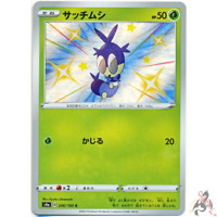 Pokemon Card Japanese - Shiny Blipbug S 206/190 s4a - HOLO MINT