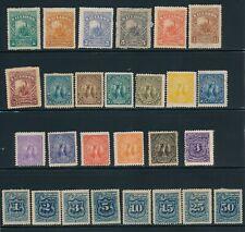 EL SALVADOR *27 MH REGULAR & POSTAGE DUES (1892-98)*