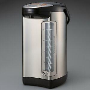 Zojirushi CV DCC50XT VE Hybrid Water Boiler and Warmer - 5L