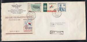 KOREA Commercial Cover Seoul to Denver 10-3-1963 Cancel