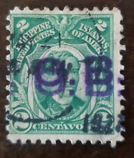 PHILIPPINES STAMP HAND STAMPED double O.B. used hinged