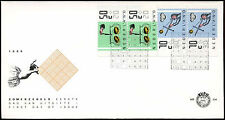 Netherlands 1986 Antique Measuring Booklet Pane FDC First Day Cover #C27888