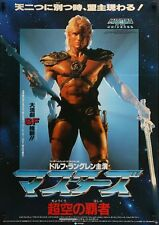 MASTERS OF THE UNIVERSE Japanese B2 movie poster DOLPH LUNDGREN 1987 NM