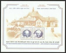 INDIA 2018 GANDHI & NELSON MANDELA JOINT ISSUE WITH SOUTH AFRICA SOUVENIR SHEET