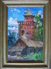 Ruso Pintura Al Óleo Torre Aber Wo ? Cirílico Firmado 1995 Marco Rusia 125
